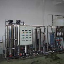 供应电镀涂装用超纯水设备