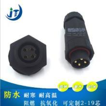 供应M19-4芯DC防水插头线 耐温LED防水插头