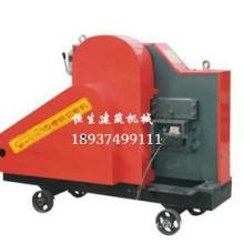 供应180型/槽钢角钢剪断机/切断机_剪断机_钢筋切断机_图片_价格批发