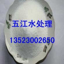 高效净水絮凝剂聚丙烯酰胺生产厂家