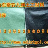 遂宁护坡生态袋,四川护坡生态袋厂家订购