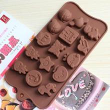 供应蝴蝶DIY巧克力冰格模具手工皂模批发