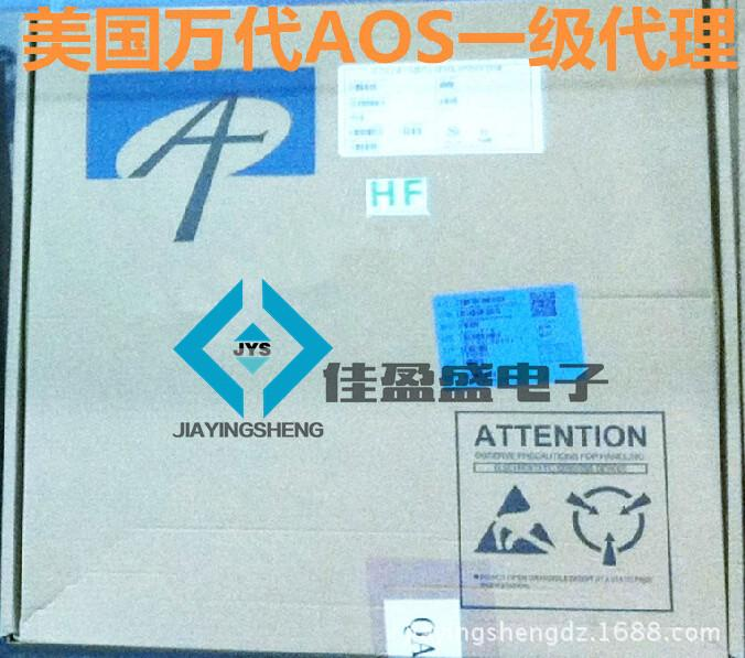 供应AOS美国万代代理商全系列型号