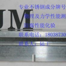 供应汕头Q390e钢材全部成分检测多少钱批发