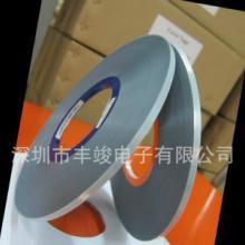 电子元器件包装/灰色盖带/欢迎前来订购批发