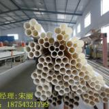 供应PVC电工套管