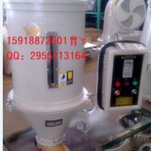 供应广东干燥机 广州塑料干燥机 热风式塑料烘干机 原料烤箱