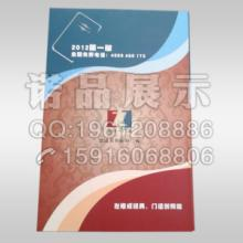 佛山专业生产橱柜门板色卡实木门板样品册批发