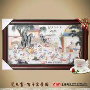 家居装饰品瓷板画图片