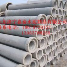 供应河南水泥排水管【600mmX2000mm承插口管】
