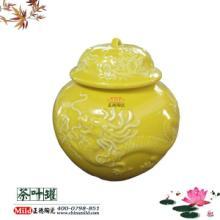 供应景德镇正德陶瓷茶叶罐