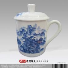 供应嘉士凡骨瓷茶杯