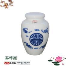 供应正德陶瓷茶叶罐