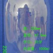 1000ml沐浴露瓶图片