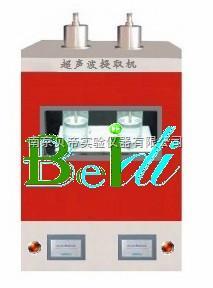 供应西宁Beidi-UES系列超声波提取机Beidi-UES系列