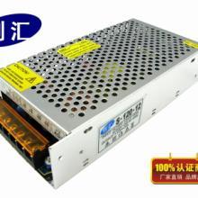 供应高端版12V10ALED开关电源监控电源LED驱动