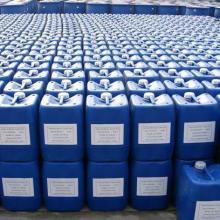 供应反渗透清洗剂供应信息膜清洗剂(酸性)—水处理化学品