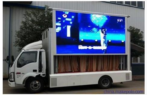 供应户外led彩屏广告车