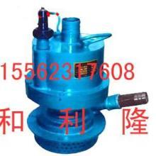 供应和利隆塑料隔膜泵铝合金隔膜泵图片