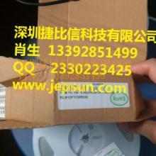 供应0.001Ω功率1W2W3W电阻