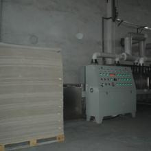 供应微波纸烘干机微波干燥杀菌设备YN-30KW