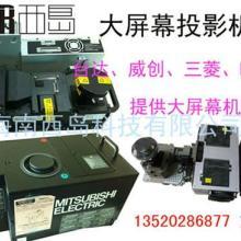 供应威创VTRON大屏DLP光机机芯