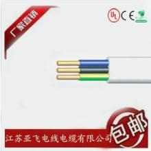 供应ULCEVDE认证扁形电线电缆