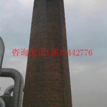 供应岳阳烟囱维修,岳阳烟囱维修公司,岳阳烟囱维修使用材料