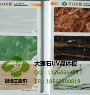 厂家仿大理石UV高光板WLD7015红玉图片/厂家仿大理石UV高光板WLD7015红玉样板图 (2)