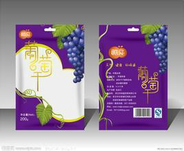 供应塑料袋北京批发商图片