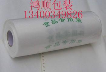 供应黑龙江塑料袋厂家图片