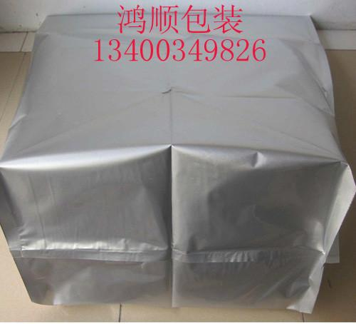 供应北京塑料袋大量批发图片