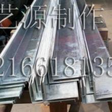 供应不锈钢冷折角钢加工,剪板折弯加工,非标定制加工价格批发