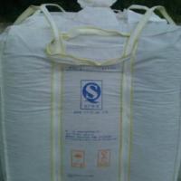 生物能源吨袋