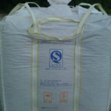 供应生物能源吨袋