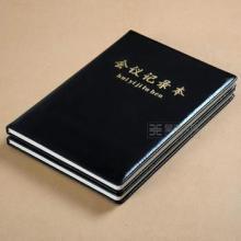 印刷北京笔记本皮制笔记本工作手册
