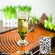 明前茶厂家直销图片