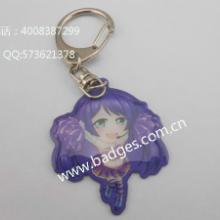 供应日本动漫钥匙扣/卡通钥匙扣、各类金属彩色匙扣生产批发