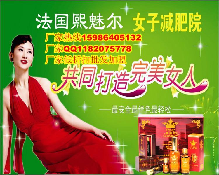 供应广州那里加工批发身体护理精油套盒