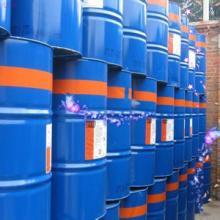 供应用于干洗的四氯乙烯厂家