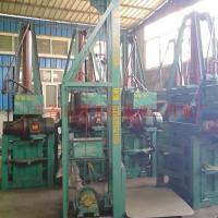 供应液压升降机、小吊车,压力机、打包机(山东恒通液压)