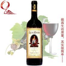 供应西班牙-皇家塞特罗歌海娜干红葡萄,西班牙歌海娜葡萄酒,西班牙歌海娜葡萄酒批发,西班牙葡萄酒直销,北京蓝海旭日酒业图片