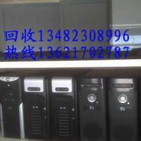 青浦香花桥回收二手电脑或配件