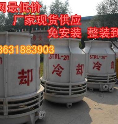 山西玻璃钢冷却塔厂家图片/山西玻璃钢冷却塔厂家样板图 (4)