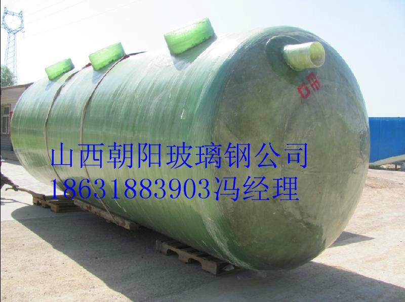 供应山西省晋城玻璃钢化粪池最低价图片