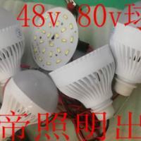 12v-80v品字线球泡三帝电动车球泡灯