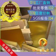 CZ105黄铜图片
