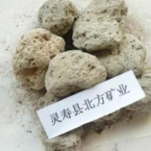 供应灰白色浮石火山石
