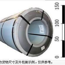 B1500HSQ/BQB 40 冷轧板卷BIF340图片