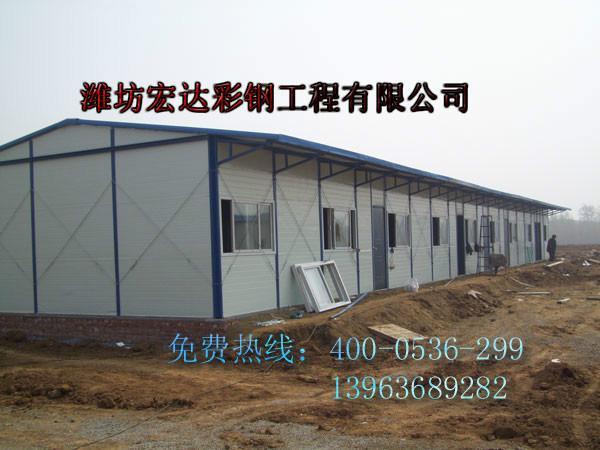 供应山东工地彩钢活动板房